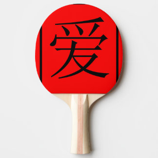 Chinese Love Ping Pong Paddle