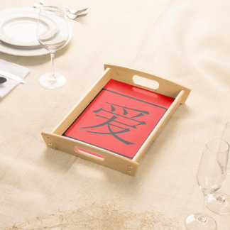 Chinese Love Serving Tray