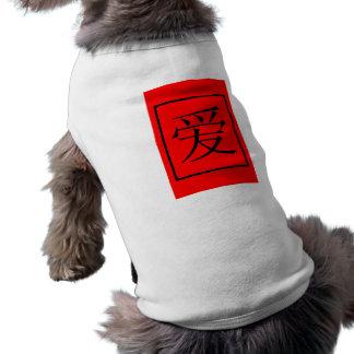Chinese Love Shirt