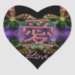 Chinese Love Symbol on Colourful Fractal Heart Sticker