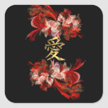 Chinese love symbol on red fractal square stickers