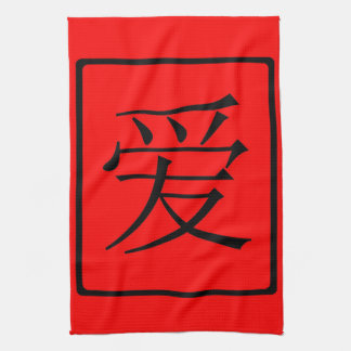 Chinese Love Tea Towel