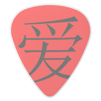 Chinese Love White Delrin Guitar Pick