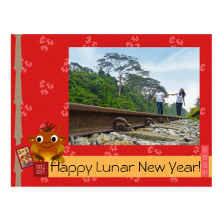 Lunar New Year Postcards | Zazzle.com.au