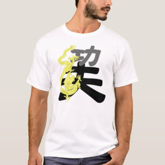 Chinese Martial Arts : Kung Fu with Dragon T-Shirt