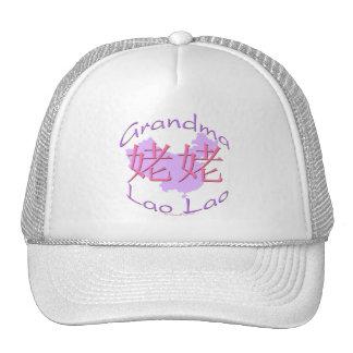 Chinese Maternal Grandma (Lao Lao) Hat