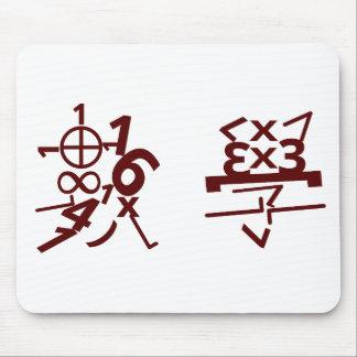 Chinese Mathematics Mousepads