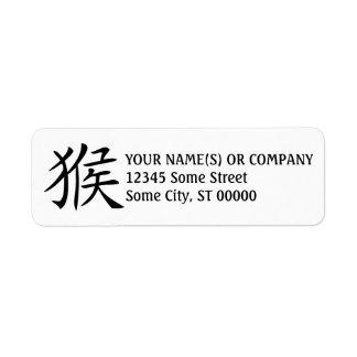chinese monkey symbol return address label