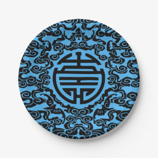 Chinese Motif Paper Plates