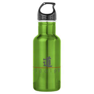 Chinese name for Adolph 20397_4.pdf 532 Ml Water Bottle