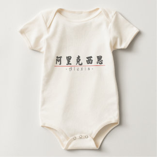 Chinese name for Alexis 22241_4.pdf Baby Bodysuit