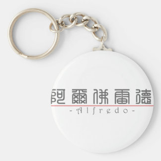 Chinese name for Alfredo 22482_0.pdf Basic Round Button Key Ring