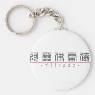 Chinese name for Alfredo 22482_0.pdf Basic Round Button Key Ring