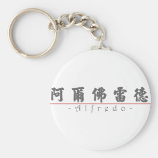 Chinese name for Alfredo 22482_4 pdf Key Chain