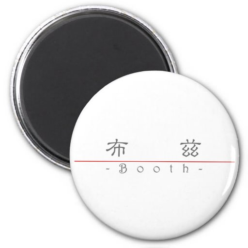 Chinese name for Booth 20476_2.pdf Refrigerator Magnets