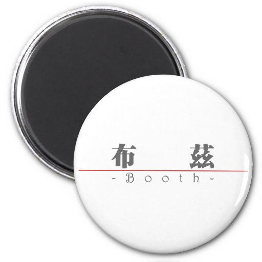 Chinese name for Booth 20476_3.pdf Fridge Magnet
