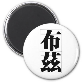 Chinese name for Booth 20476_3 pdf Magnets
