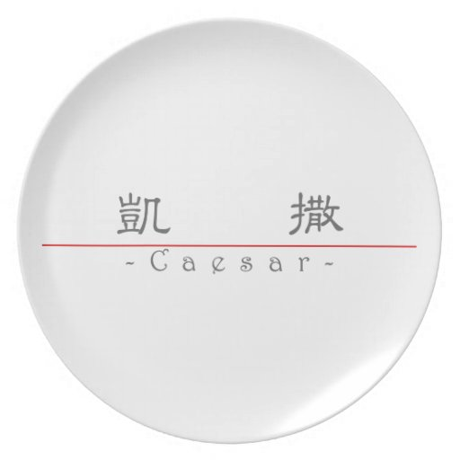 Chinese name for Caesar 20496_2.pdf Party Plate