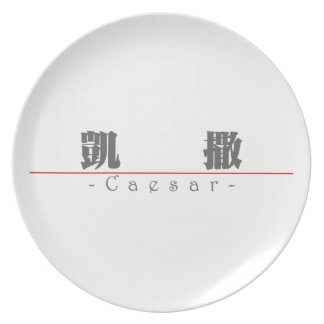 Chinese name for Caesar 20496_3.pdf Plate