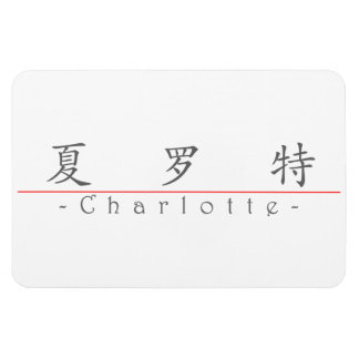 Chinese name for Charlotte 20060_1.pdf Magnet