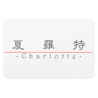 Chinese name for Charlotte 20060_2.pdf Rectangle Magnet
