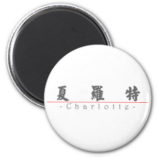 Chinese name for Charlotte 20060_4.pdf Fridge Magnet