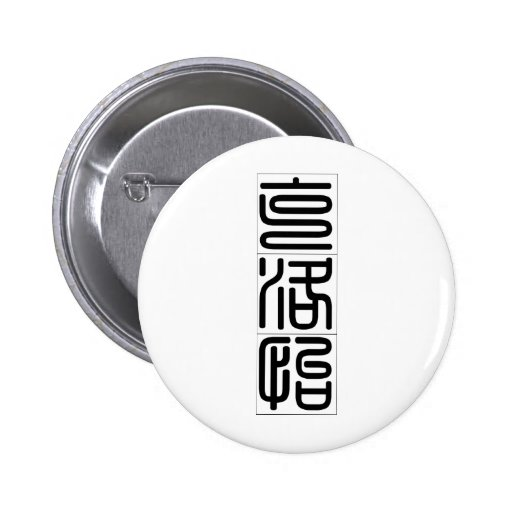 Chinese name for Chloe 20063_0.pdf Button