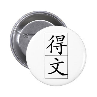 Chinese name for Devin 20544_1 pdf Pinback Buttons