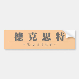 Chinese name for Dexter 22383_3.pdf Bumper Sticker