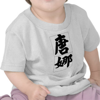 Chinese name for Donna 20089_4.pdf Tee Shirts