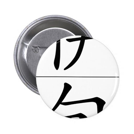 Chinese name for Eden 20095_1.pdf Buttons