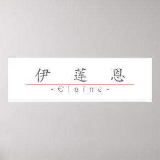 Chinese name for Elaine 20099_1.pdf Print