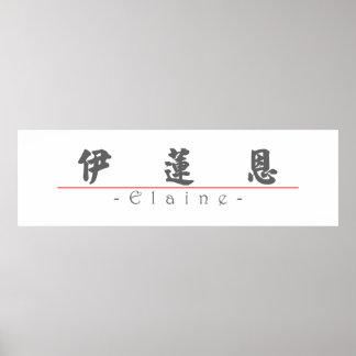 Chinese name for Elaine 20099_4.pdf Print