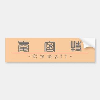 Chinese name for Emmett 22221_0.pdf Bumper Sticker