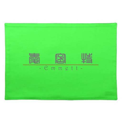 Chinese name for Emmett 22221_0.pdf Place Mats