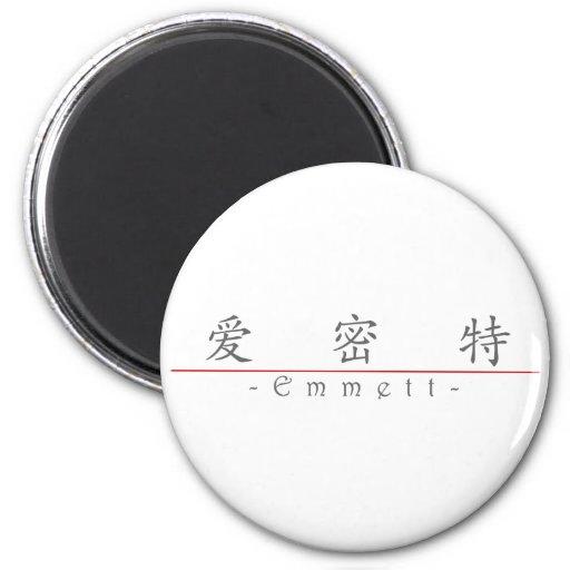 Chinese name for Emmett 22221_1.pdf Magnet