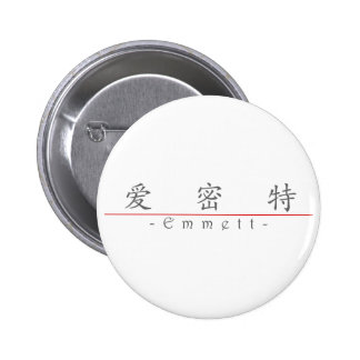 Chinese name for Emmett 22221_1 pdf Pins
