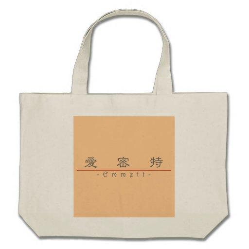 Chinese name for Emmett 22221_2.pdf Bag