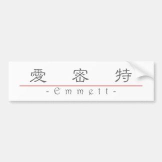 Chinese name for Emmett 22221_2.pdf Bumper Sticker