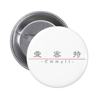 Chinese name for Emmett 22221_2 pdf Pinback Button