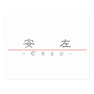 Chinese name for Enzo 22399_2.pdf Postcard