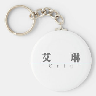 Chinese name for Erin 20113_3.pdf Key Ring