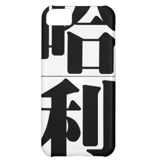 Chinese name for Harley 20617_3.pdf iPhone 5C Cover