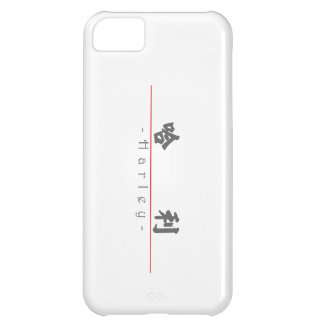 Chinese name for Harley 20617_4.pdf iPhone 5C Covers