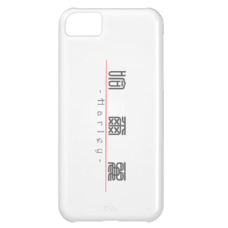 Chinese name for Harley 21435_0.pdf iPhone 5C Cover
