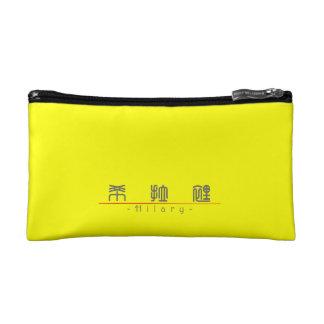 Chinese name for Hilary 20627_0.pdf Makeup Bag