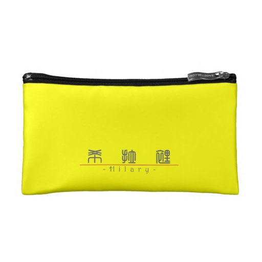Chinese name for Hilary 20627_0.pdf Makeup Bag