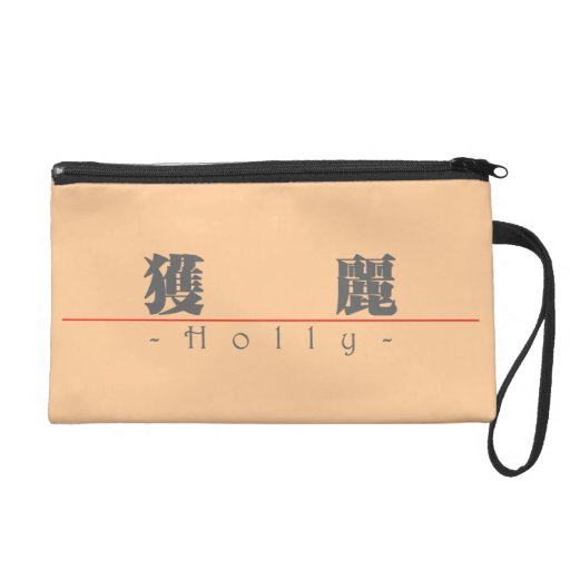 Chinese name for Holly 21425_3.pdf Wristlet Clutch