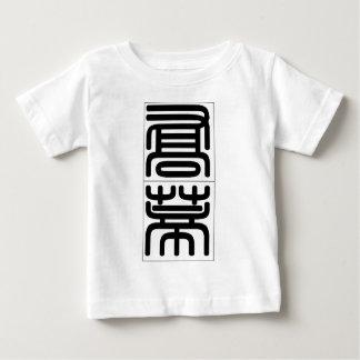 Chinese name for Jodie 20180_0.pdf Tshirts
