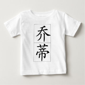 Chinese name for Jodie 20180_1.pdf T-shirt